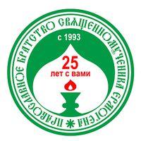Православное Братство священномученика Ермогена